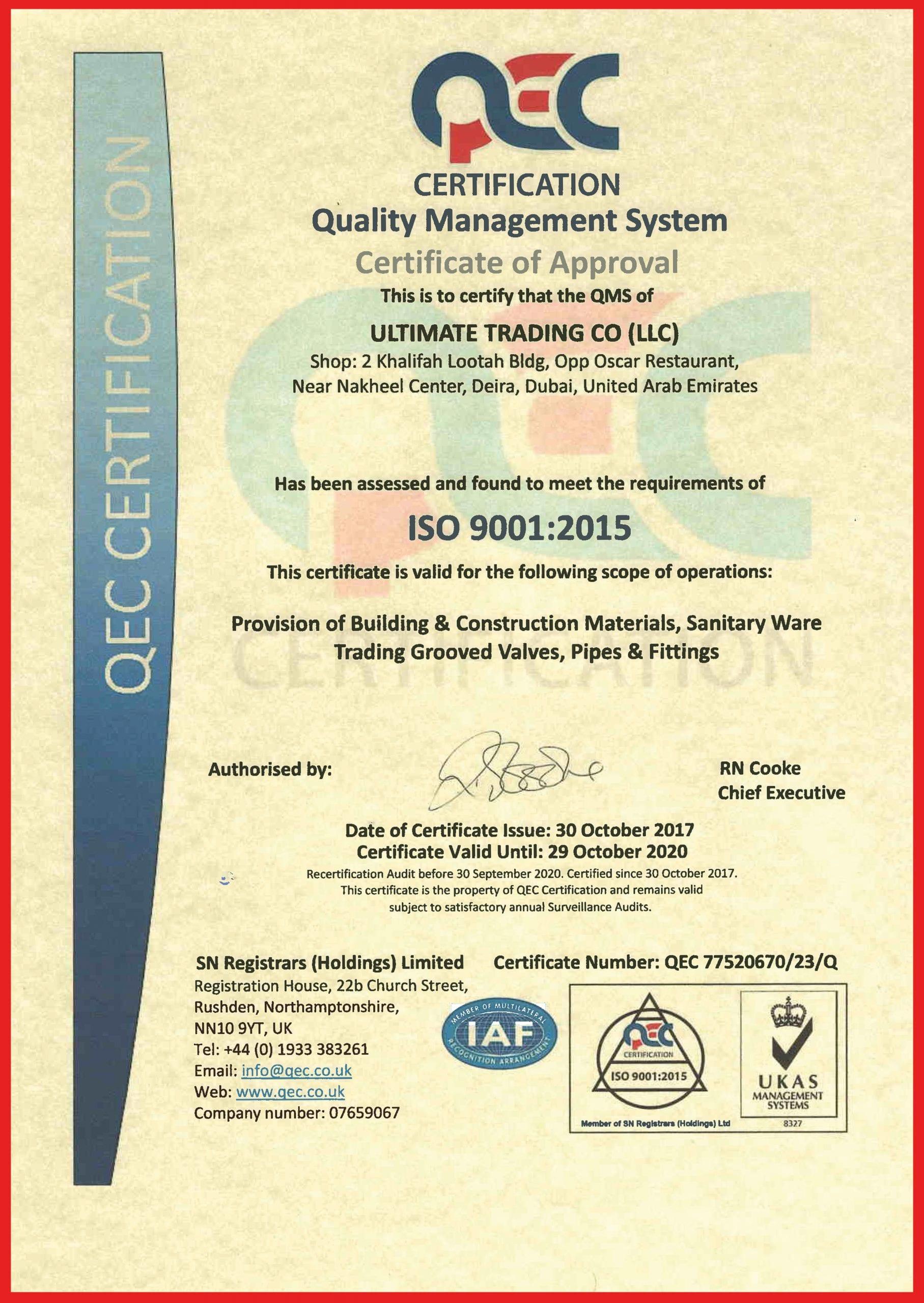 Certificate 1 (1)